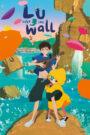 Lu Over the Wall