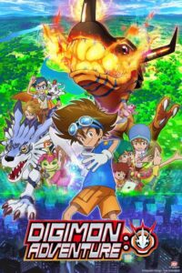 Digimon Adventure:: Season 1