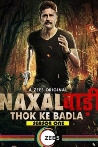 Naxalbari: Season 1