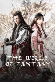 The World of Fantasy