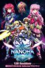 Magical Girl Lyrical Nanoha: Reflection
