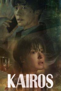 Kairos: Season 1