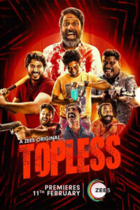 Topless: Season 1