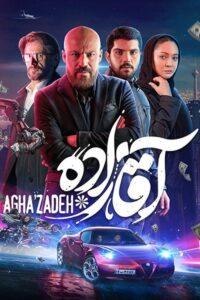 Aghazadeh: Season 1