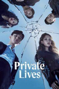Private Lives: Season 1
