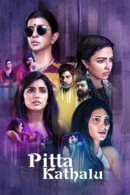 Pitta Kathalu