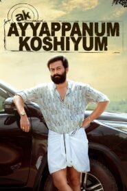 Ayyappanum Koshiyum