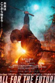 Rurouni Kenshin: Final Chapter Part I – The Final