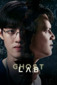 Ghost Lab